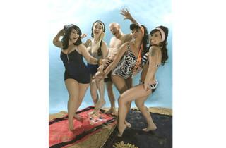 Burlesque-A-Pades Beach Party