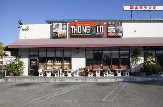 Thong Lo