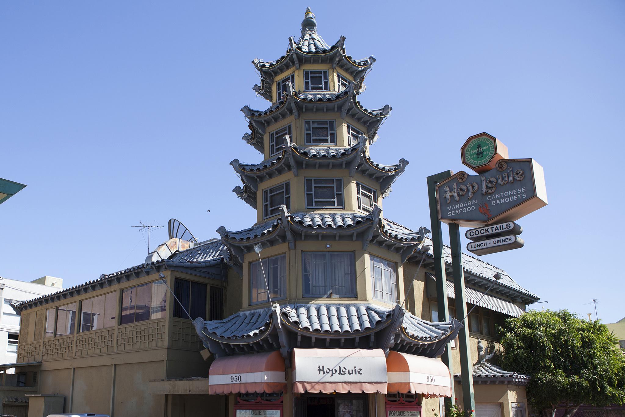 hop louie, chinatown