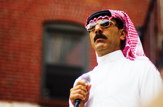 Omar Souleyman + Bobb Trimble's Flying Spiders + 75 Dollar Bill + Steve Gunn