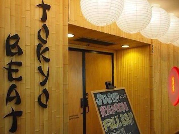 Tokyo Beat