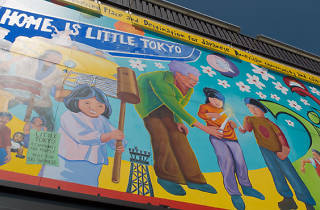 Home is Little Tokyo mural.