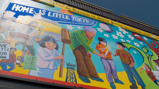 Home is Little Tokyo Mural