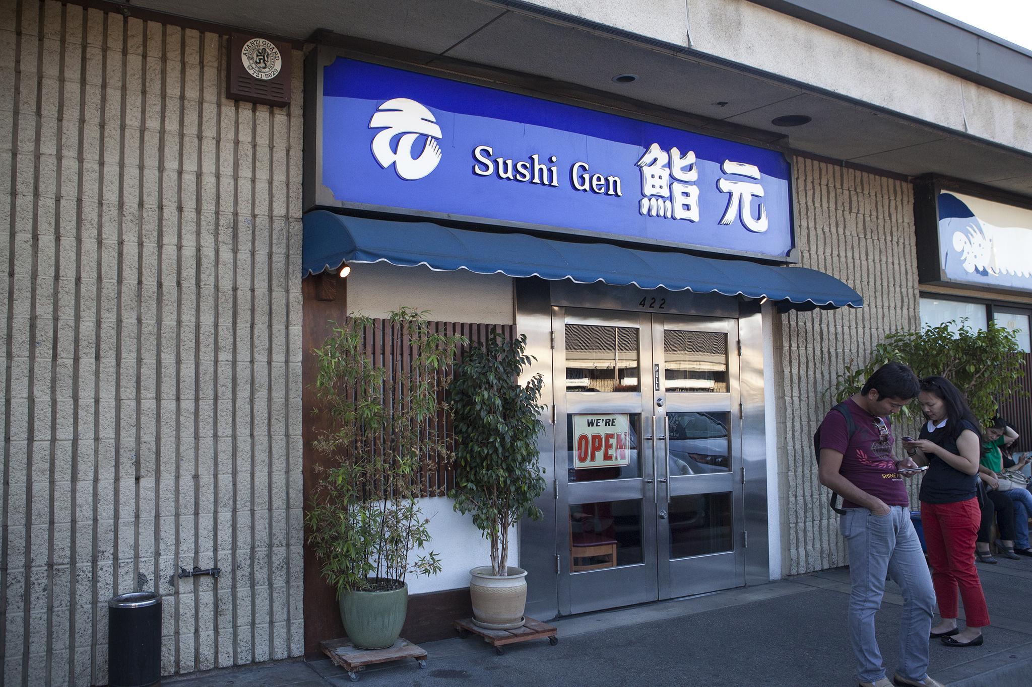 $15 lunch deal: Sushi Gen