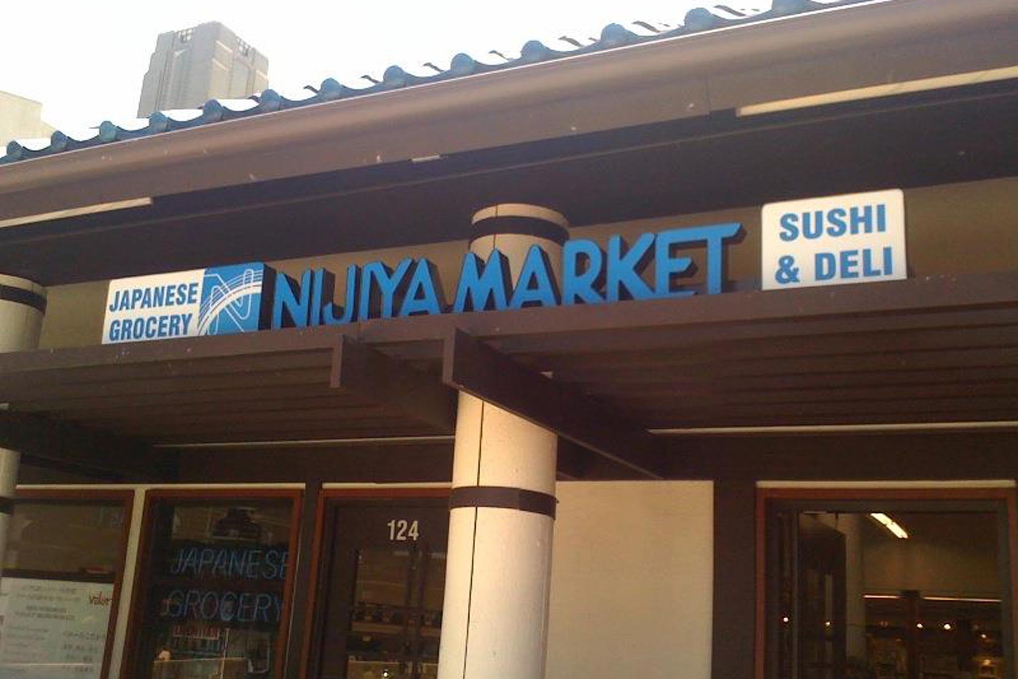 Supermarket: Nijiya Market