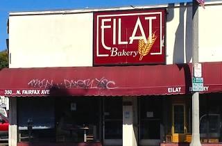 Eilat Bakery