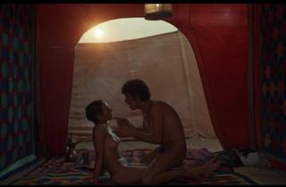Les 1001 Nuits (1974)