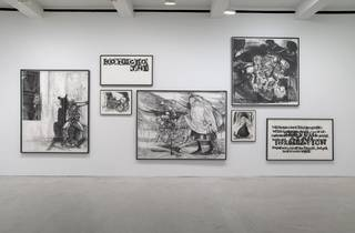 Kara Walker (Installation view: 'Dust Jackets for the Niggerati- and Supporting Dissertations, Drawings submitted ruefully by Dr. Kara E. Walker')