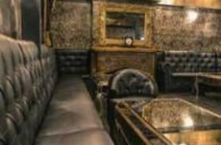 Arens Bar & Restaurant