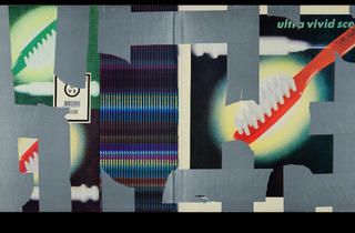 'Ultra Vivid Scene' (Ultra Vivid Scene, 1989)