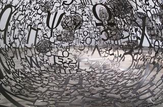 "Jaume Plensa, ""Talking Continents"""