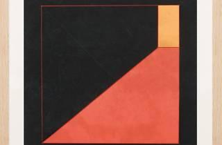 Continuum. Col·lecció Josep Suñol
