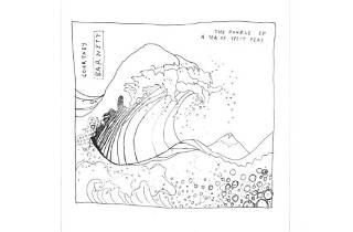 Courtney Barnett – The Double EP: A Sea of Split Peas