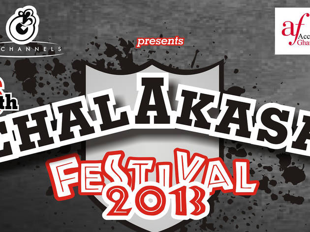 Ehalakasa Festival