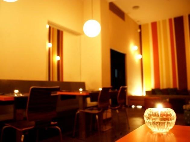 Ébano Lounge