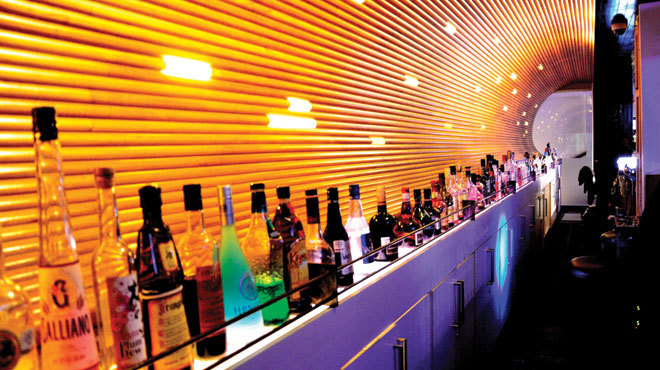Vida Nocturna: Bar La Azotea