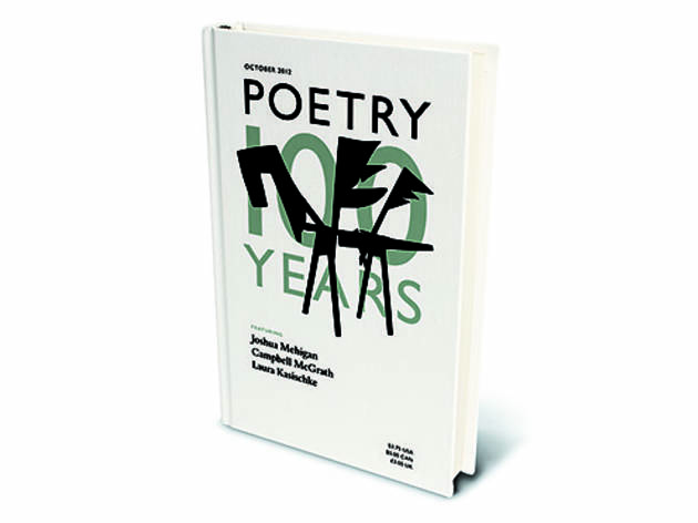 396.wk.fob.ld.Poetry.CentennialCover.jpg