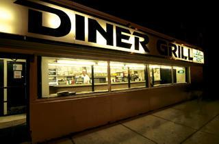 DinerGrill.Venue1.jpg