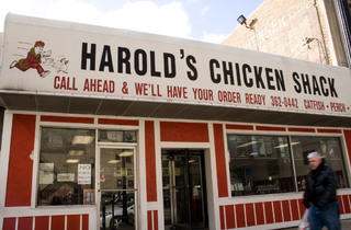 HaroldsChickenShack.Venue.jpg