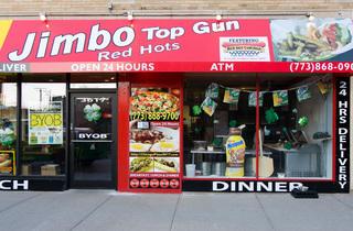 Jimbo's Top Gun Red Hots [Closed]
