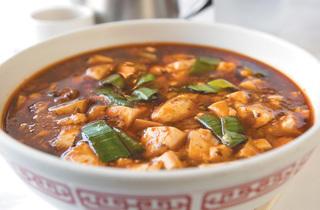 Lao Sze Chuan (Chinatown)