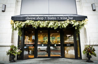Marion Street Cheese Market [CLOSED]