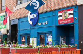 Crew Bar and Grill [CLOSED]