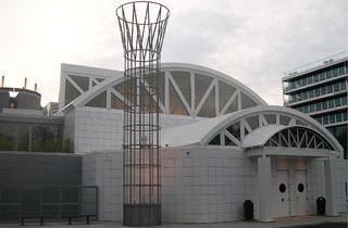 Illinois Holocaust Museum and Education Center