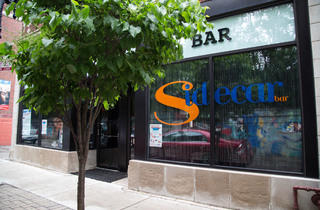 Sidecar Bar (CLOSED)