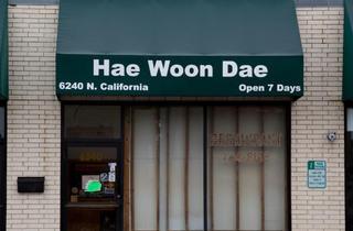 Hae Woon Dae [Closed]