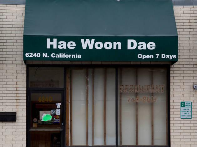 Hae Woon Dae (CLOSED)