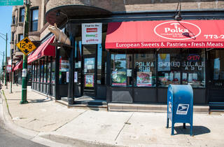 Polka Sausage & Deli (CLOSED)