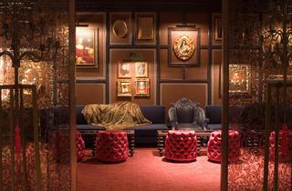 Crimson Lounge (CLOSED)