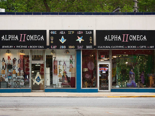Alpha II Omega
