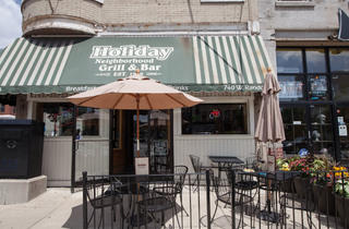 Holiday Bar and Grill [Closed]