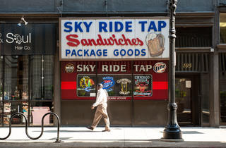 Sky Ride Cocktail Lounge