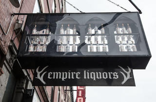 Empire Liquors (CLOSED)