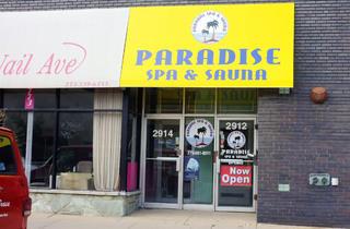 Paradise Sauna