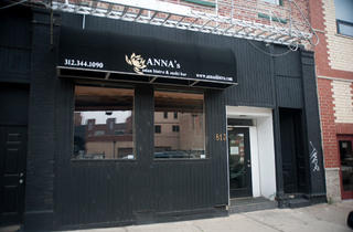 Anna's Asian Bistro & Sushi Bar (CLOSED)