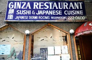Ginza Japanese Restaurant (CLOSED)