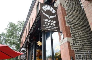 Panes Bread Cafe
