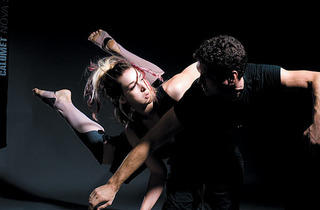 197.dance.khecari2.open.jpg