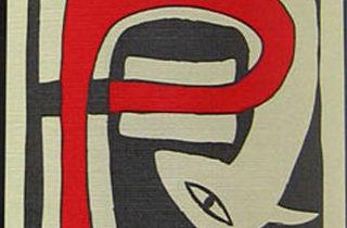 211.x600.feat.calc.2007-front.jpg