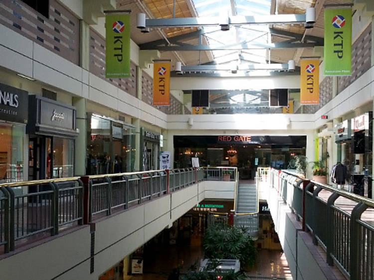 Step inside an old-school mall at Koreatown Plaza
