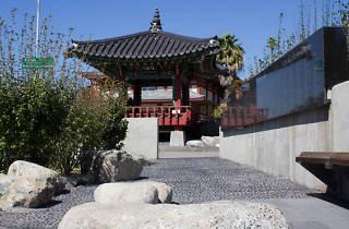 Koreatown Pavilion Garden.