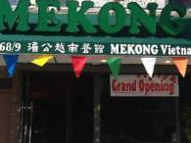 Mekong (CLOSED)
