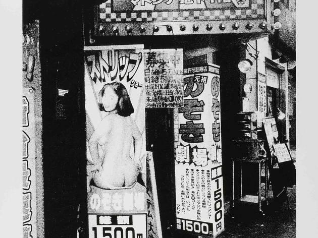 Daido Moriyama ('Tokyo', 2001/2013)