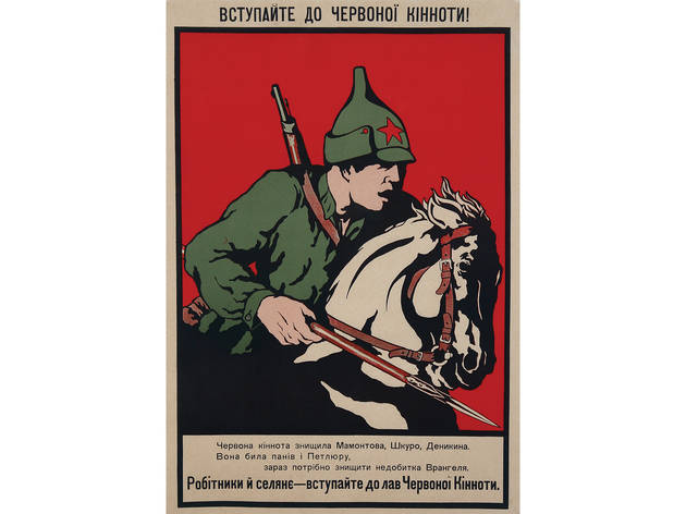 """Propaganda and Slogans: The Political Poster in Soviet Ukraine, 1919-21"""