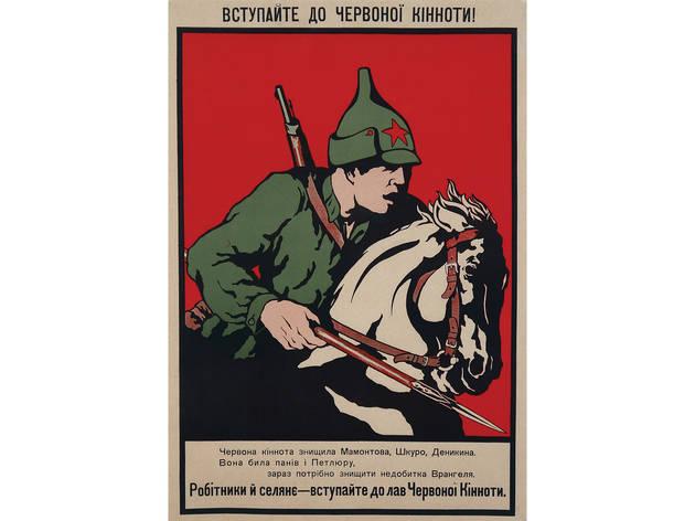(Photograph: Courtesy Ukrainian Museum)