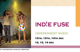 Indie Fuse, Alliance Francaise, Accra, Ghana